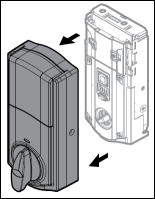 Image of Remove interior cover from door lock